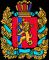 Смотра Красноярск
