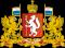 Смотра Екатеринбург