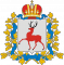 Смотра Нижний Новгород