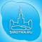 Smotra - Вечерний флуд