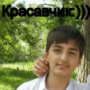 Артем Гркикяныч