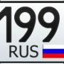 199 rus msk