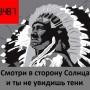 Ya_Zhivoy