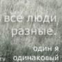 DeD_Ma3au