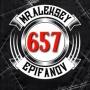 mr.aleksey_657