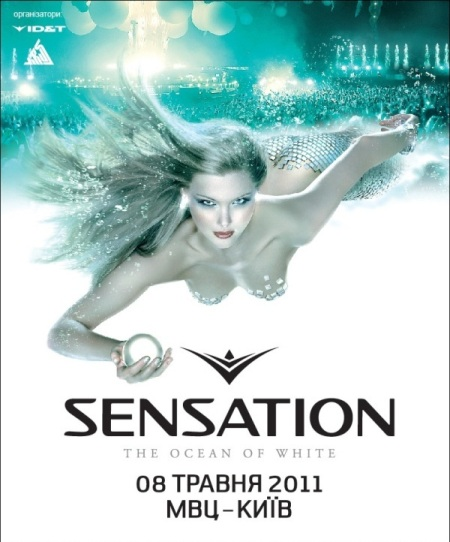 Sensation - The Ocean of White Kiev