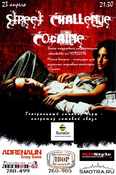 """""""Cocaine"""""""