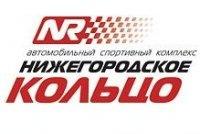 ОТКРЫТЫЙ ЧЕМПИОНАТ ПО ДРЭГ-РЕЙСИНГУ 06.08