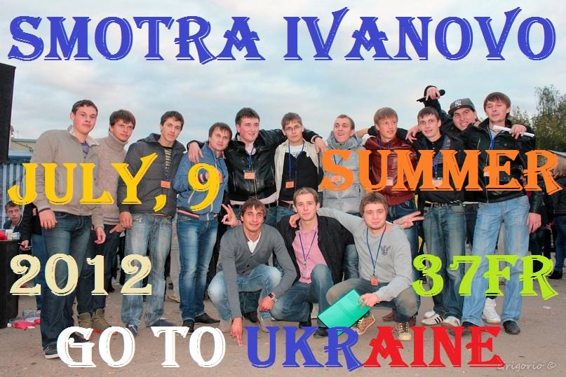 Smotra.Ivanovo GO to Ukraine 2012!!!