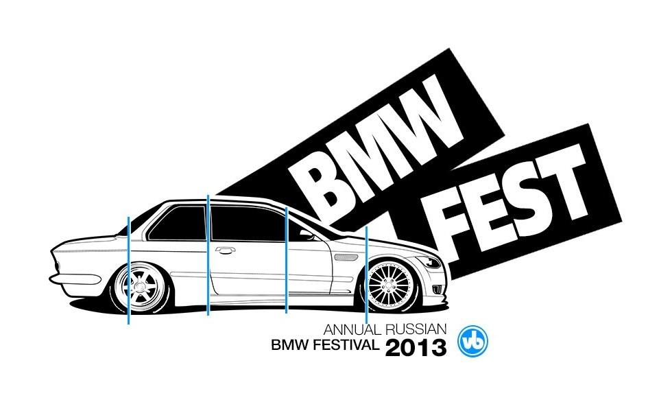 Первый в России BMW Festival 2013