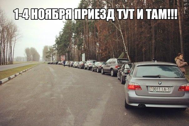 """Приезд Сообщества """"ТУТ И ТАМ"""" в гости к SMOTRA MINSK"""