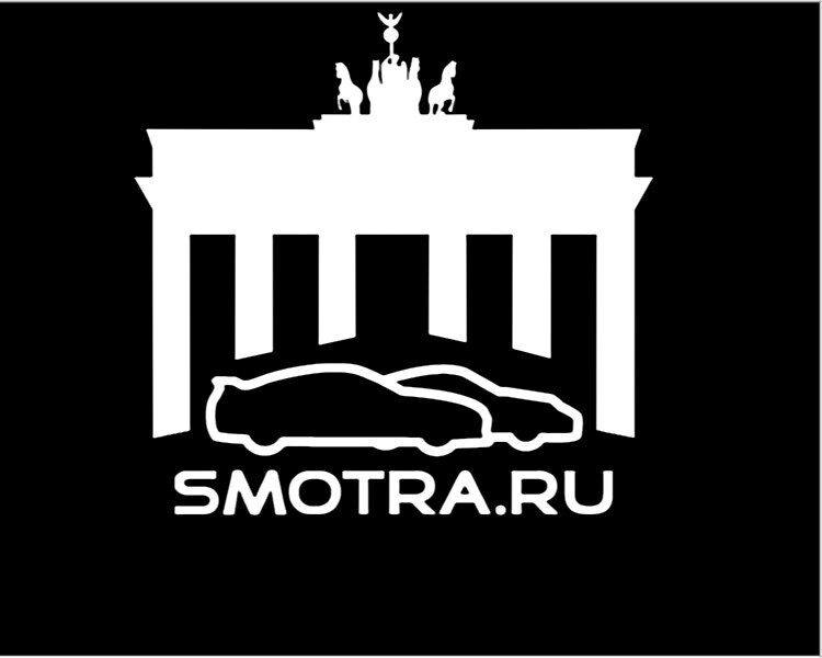 Погуляем от души,SMOTRA GERMANY!