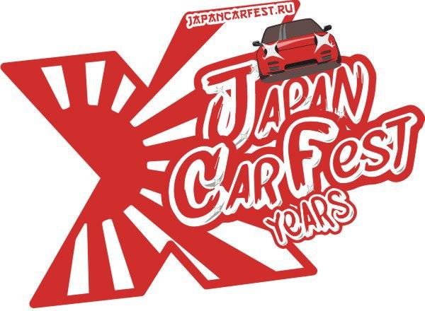 Japan Cars Festival