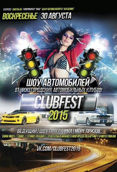 Club Fest