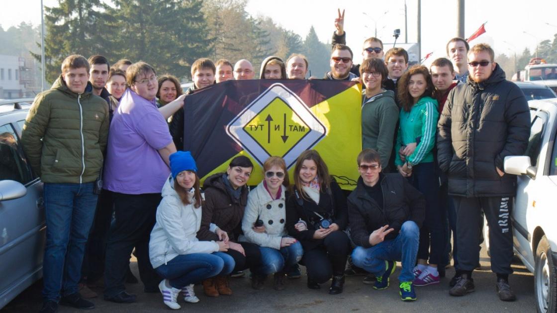 Тут и Там в Минске - закрытие сезона 2015