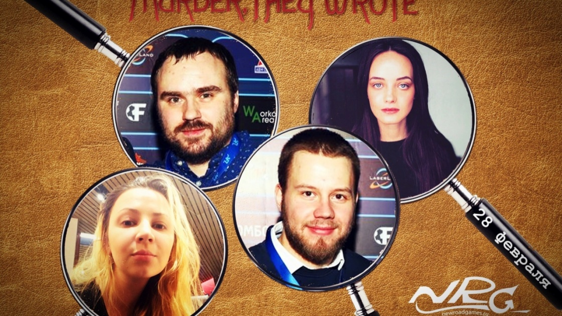 """Автоквест по ночной Москве для новичков """"Они написали убийство"""" от клуба NRG-Encounter"""