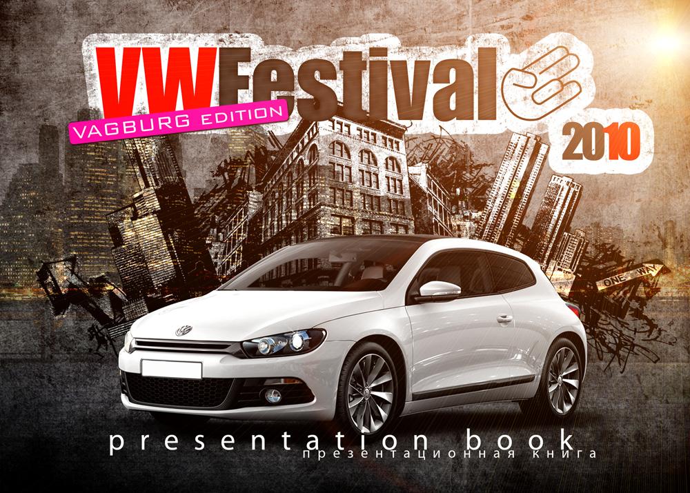 VWFestival 2010