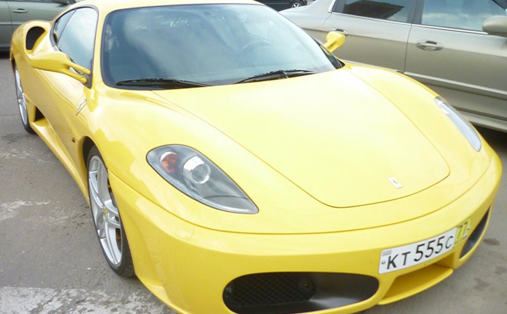 Ferrari 430 лемон