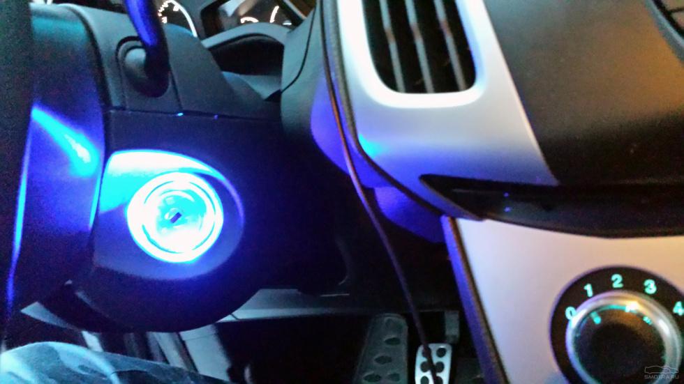 Подсветка ног форд фокус 3 своими руками