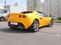 Lotus Elise II