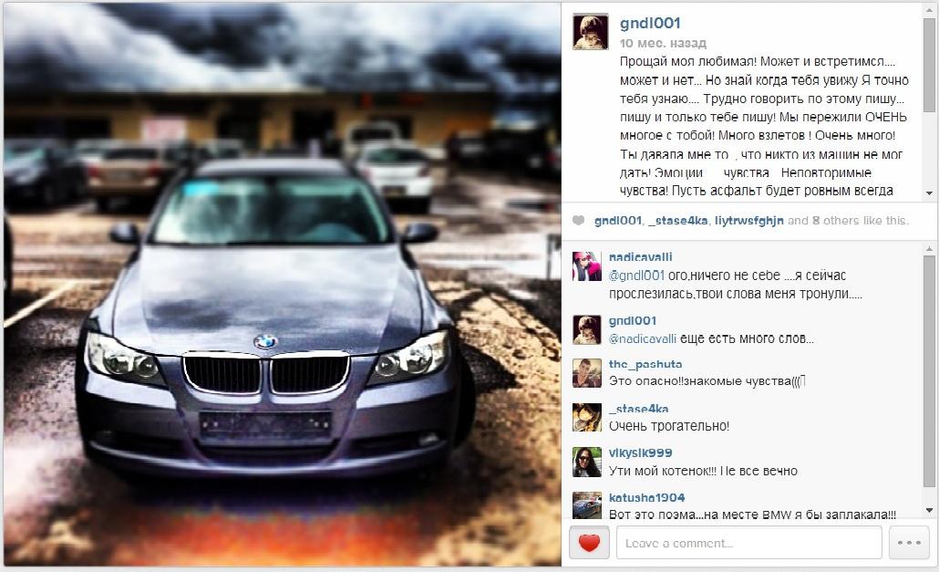 BMW 3er Touring (E91) Tourrring#1