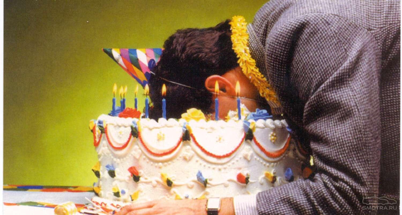 Поздравления с днем рождения мужчине ржачные и смешные
