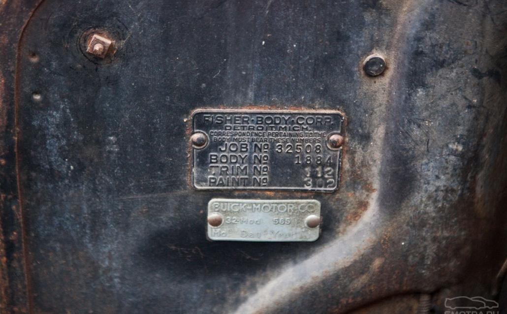 BUICK 56 series Bonneville Edition