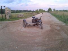 Урал M 66