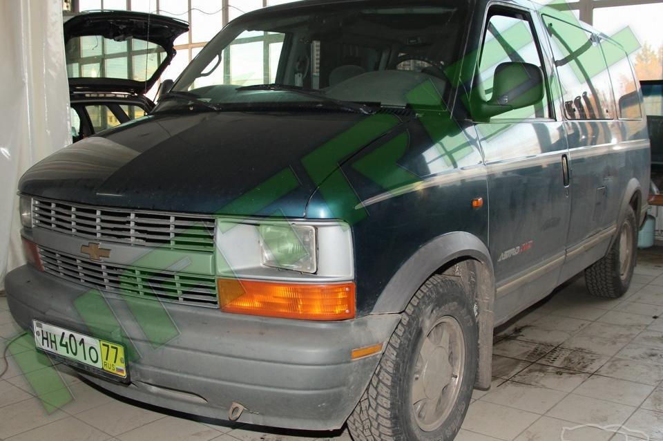 Chevrolet Astro ASPID