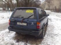 Nissan Pathfinder II