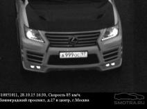 Lexus LX 570 (URJ200)