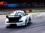 """Porsche 965 """"Белая Бестия"""""""