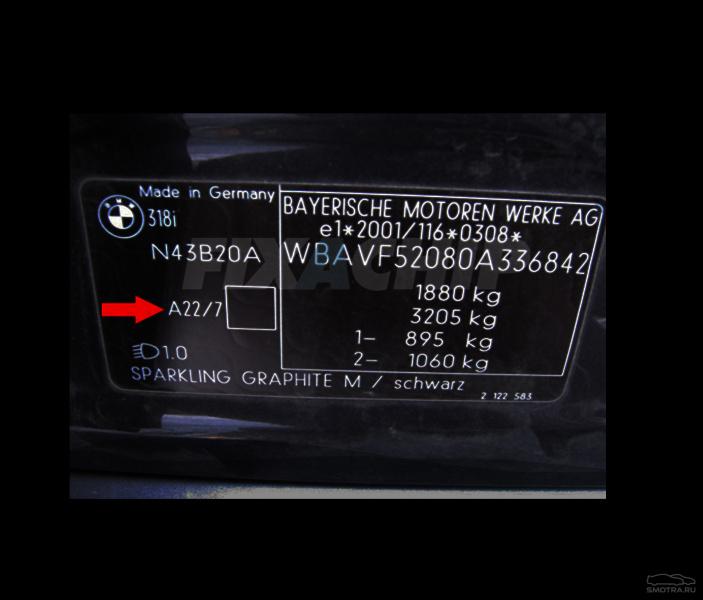 цвет авто по вин коду