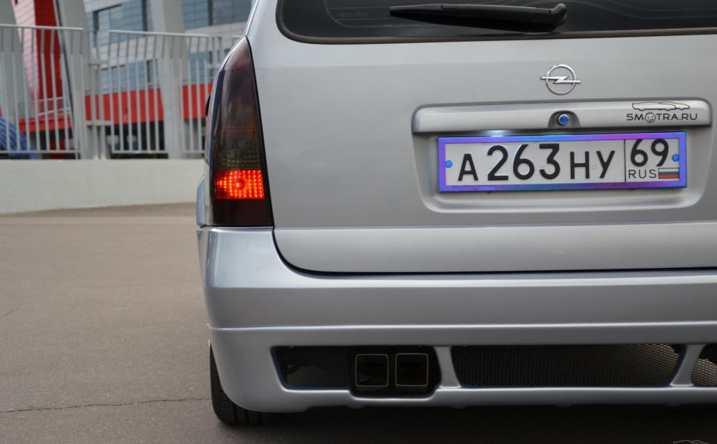 Opel Astra G Caravan Астриция