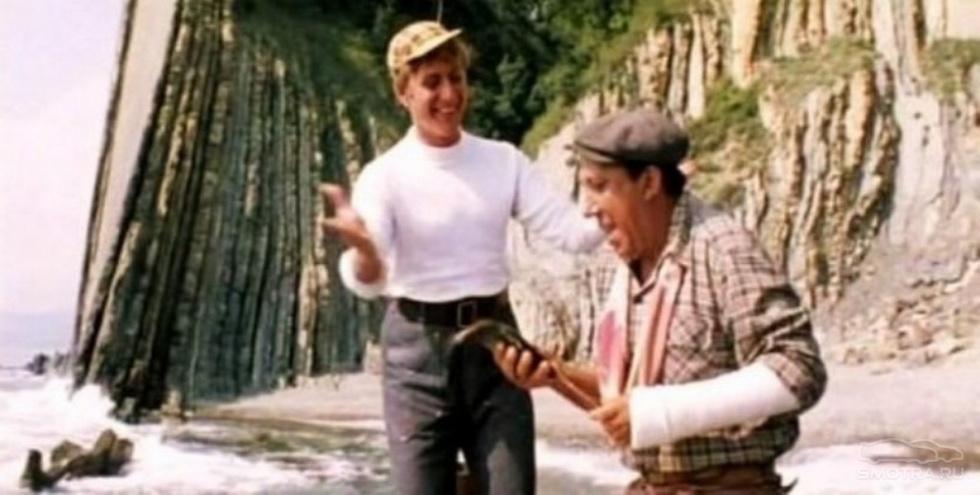 где снимали сцену рыбалки в бриллиантовой руке помогите