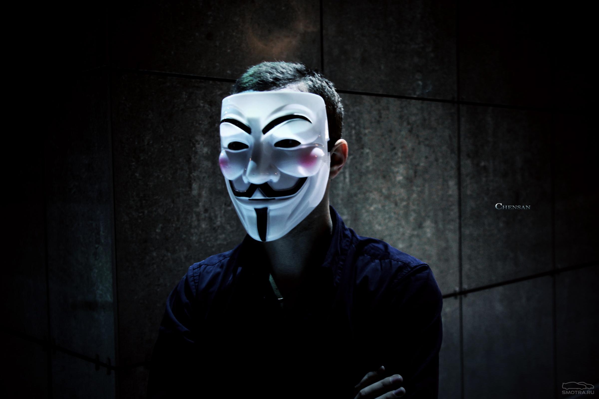 Фото парней с масками на аву