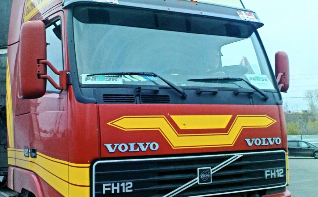 Volvo V90 Kombi Вольва