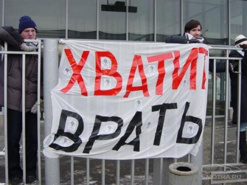 Доверие к заявлениям Кремля в мире сегодня снижается к нулевой отметке, - МИД Украины об отводе войск РФ - Цензор.НЕТ 1464