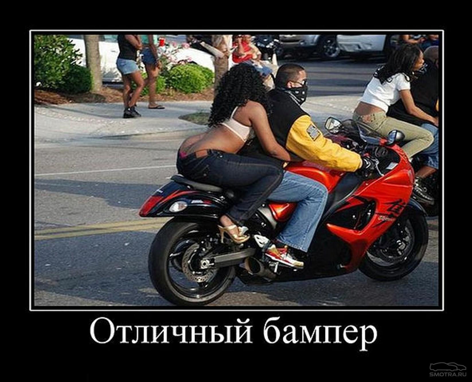 Пізда русское фото 18 фотография