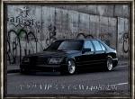 ヤクザ VIPスタイルW140限定版