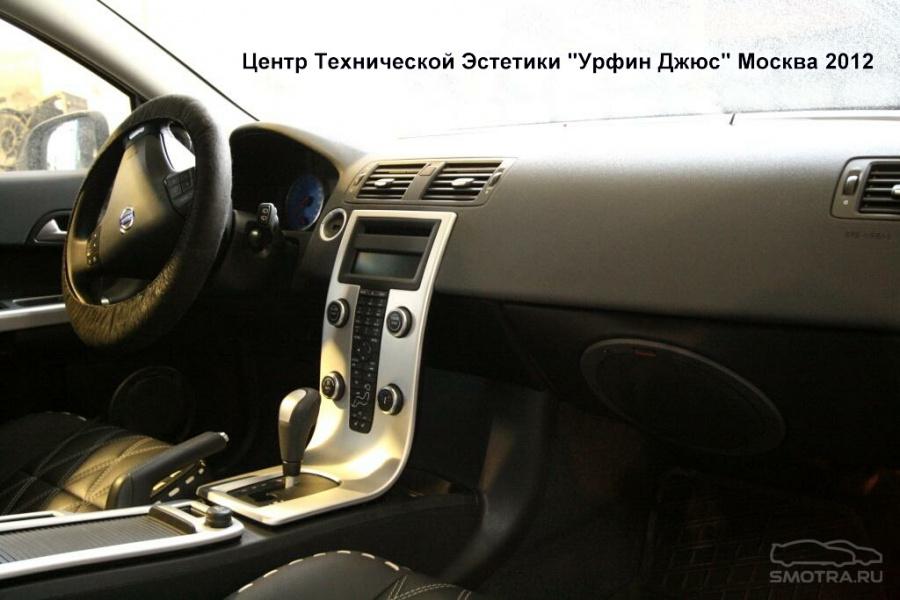 вольво с30 автозвук