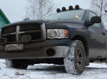 Dodge Ram 1500 (DR/DH)