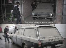 ГАЗ 24