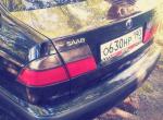 Saab'чик