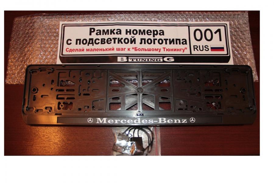 Рамка с подсветкой логотипа / Аксессуары / атрибутика / Барахолка / smotra.ru