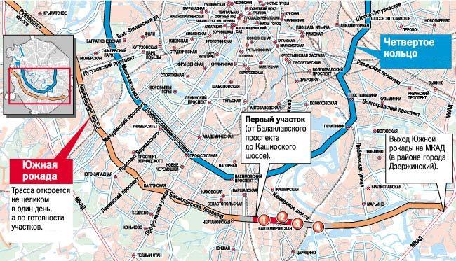 Страница 1 из 2 - Южная рокада - участок от Балаклавского пр-та до Кантемировской.  Шт Гкифтшен Цу Екгые.