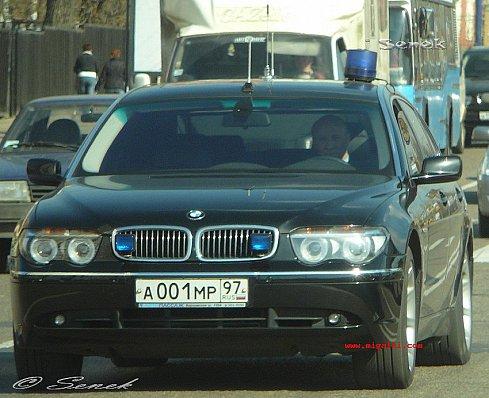 sm users img 307105 - Антенны на автомобилях гибдд