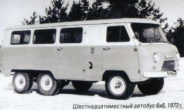 http://i2.smotra.ru/data/img/users_imgs/75639/sm_users_img-300562.jpg