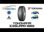 Зимняя шипованная обувь для машины Yokohama iceGuard Stud iG65