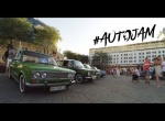 Bike Cars & Rock'n'Roll festival Одесса'17